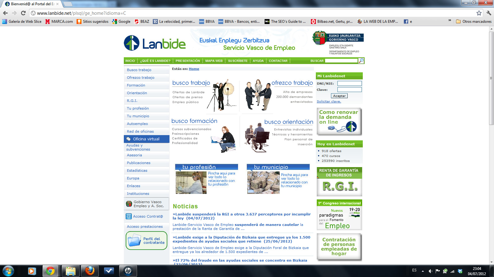 17 julio 2012 qu es web 2 0 for Renovar paro por internet